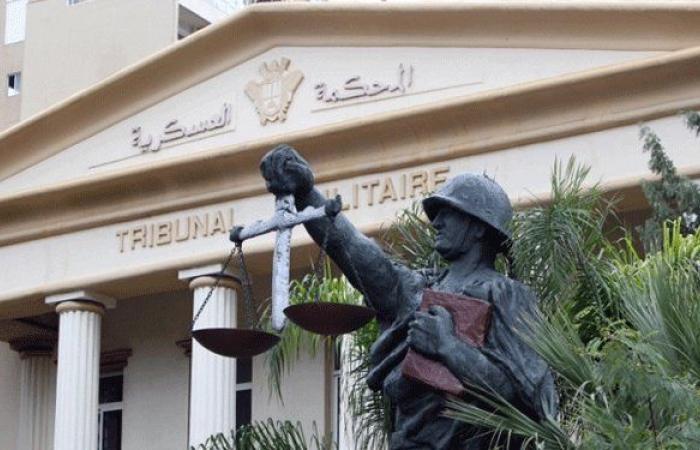العسكرية استجوبت سوريين متهمين بالانتماء الى تنظيم إرهابي