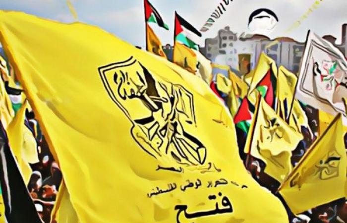 فلسطين | فتح: بيان المركزي وقراراته هامة وعلى قدر التحديات المفروضة