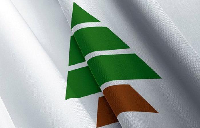 """""""الكتائب"""": فاتورة التناتش السياسي دفعها اللبنانيون"""