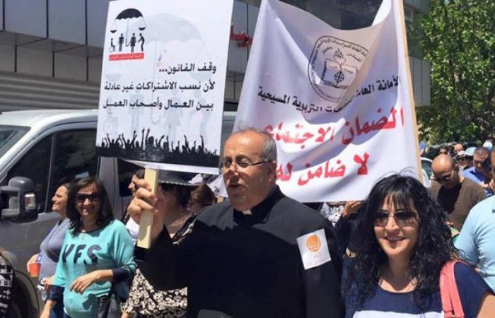 فلسطين | قرارات لمجلس الوزراء بخصوص قانون الضمان الاجتماعي