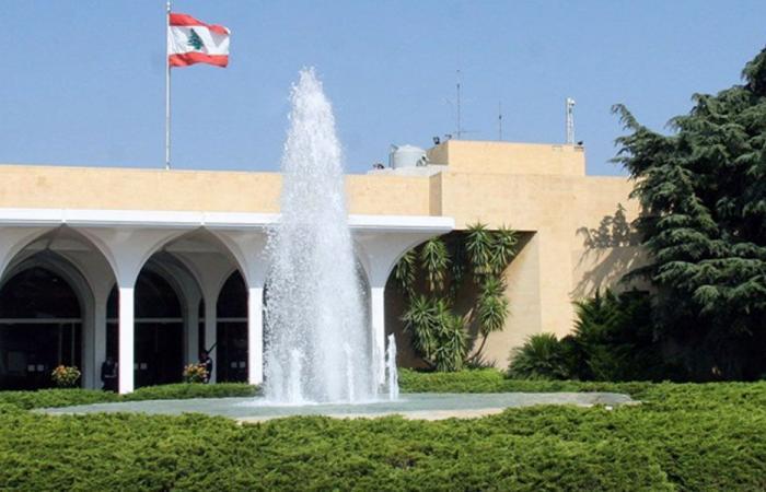 اليكم برنامج الحفل في قصر بعبدا لمناسبة الذكرى 75 للاستقلال