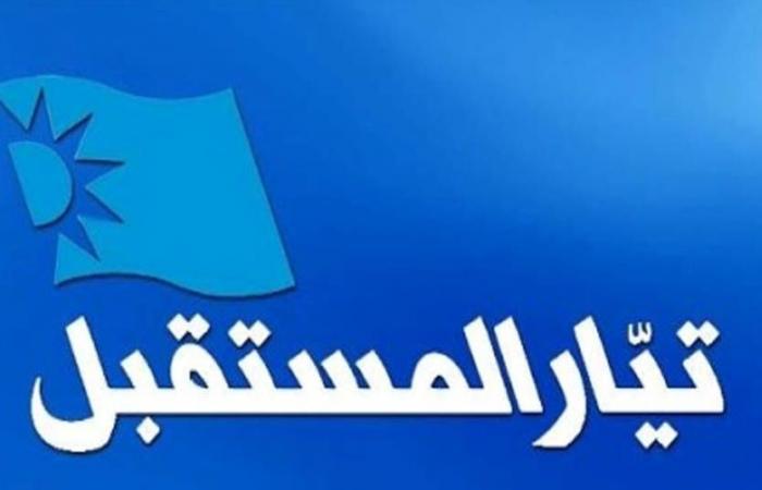 """""""المستقبل"""" يحذر الصيادلة المؤيدين له: المرشح صالح دبيبو لا يمثلنا"""
