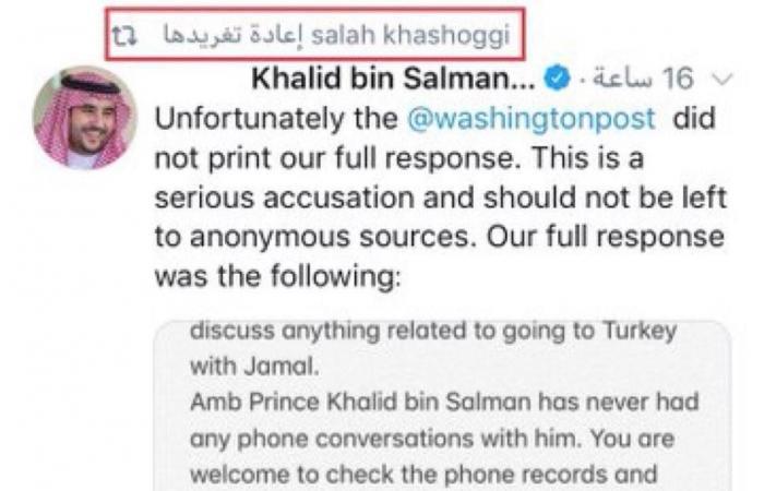 الخليح | تفاعل كبير بعد إعادة صلاح خاشقجي نشر تغريدة الأمير خالد