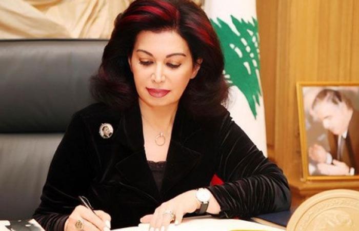 نازك الحريري تهنئ االلبنانيين بذكرى المولد النبوي الشريف