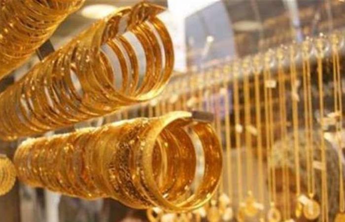 سعر الذهب يهبط.. هل حان وقت الشراء؟
