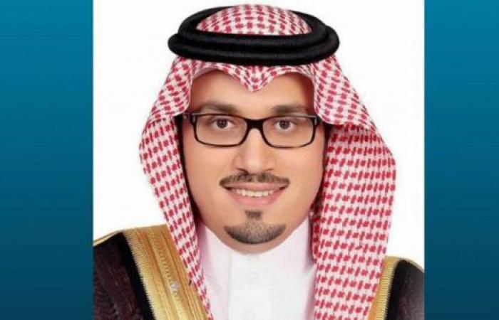 الخليح | المهندس بدر الكحيل أمينا عاماً لمؤسسة مسك الخيرية