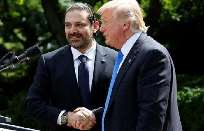 ترامب للحريري: نتطلع للعمل مع حكومة تلتزم دعم سيادة لبنان واستقلاله