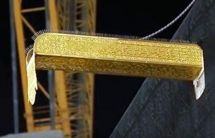الخليح   تعرف على قصة ومواصفات أصغر قطعة في الكعبة المشرفة