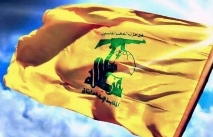 فلسطين | الإعلام العبري يزعم: حزب الله ينصب علماً مفخخاً على السياج الفاصل بالجولان