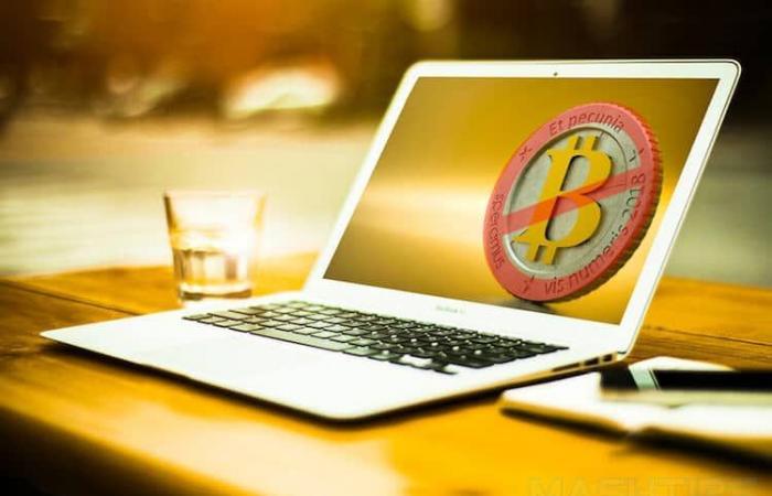 كيف تحمي جهازك من استغلال المواقع له في تعدين العملات الرقمية؟