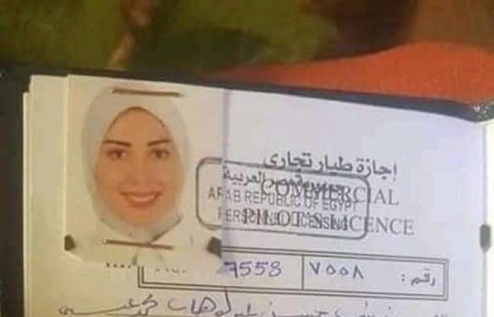 مصر | ابنة دمياط كسرت الأعراف..زينب أول قائدة طيارة بالمحافظة