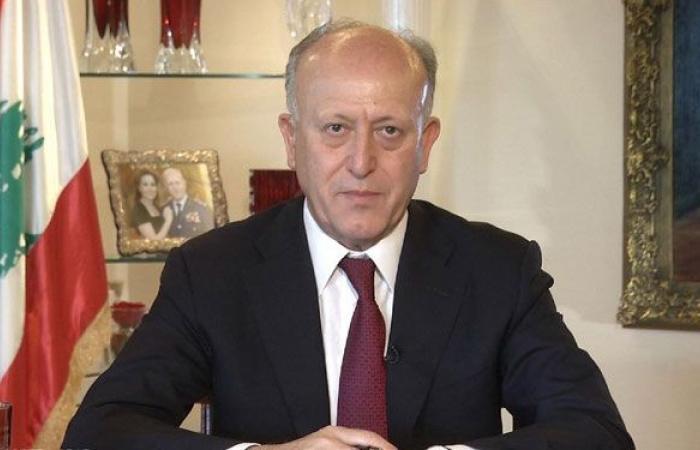 ريفي للشهيد بيار الجميل: إغتالوك كي يضعوا لبنان بالسجن الكبير
