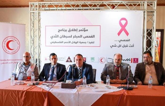 فلسطين   غزة:بنك فلسطين ومستشفى القدس يطلقون برنامجاً لفحص النساء للكشف المبكر عن سرطان الثدي