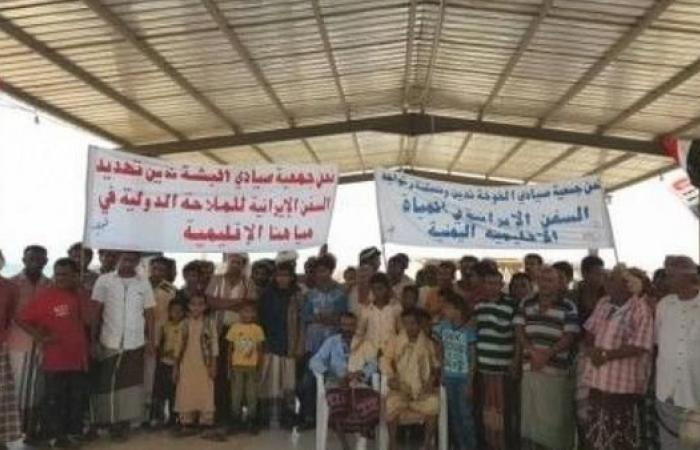 """اليمن   100 صياد يمني ضحايا """"سافيز"""" الإيرانية منذ أغسطس الماضي"""