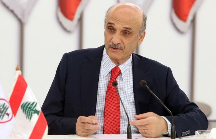 جعجع:الاستقلال ناقص طالما القرار الاستراتيجي العسكري خارج الدولة