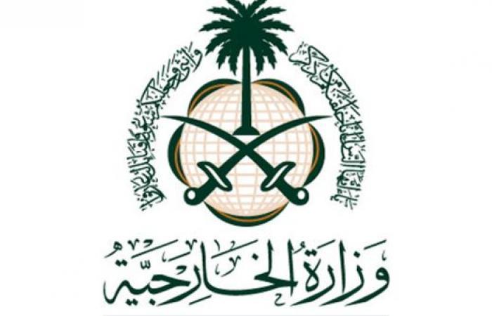 الخليح | السعودية تدين الهجوم الانتحاري في العاصمة الأفغانية