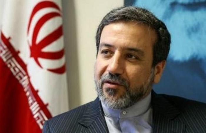 إيران   الخارجية الإيرانية: واشنطن أعاقت تعاون أوروبا مع طهران