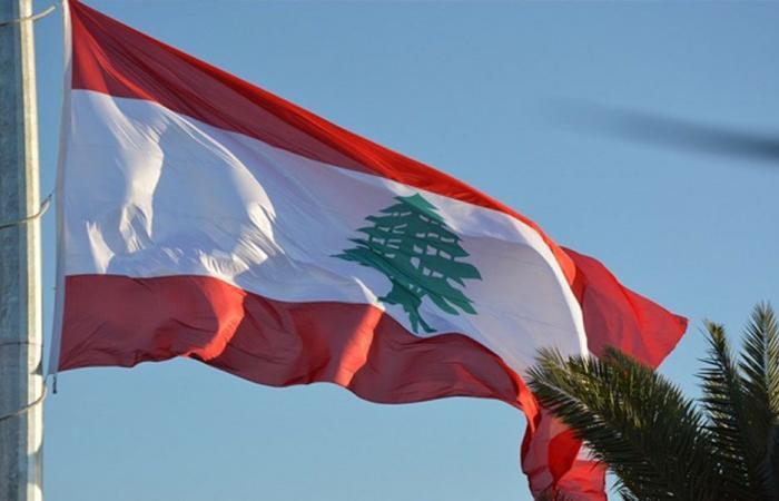 السفارة اللبنانية في كوريا الجنوبية احتفلت بعيد الاستقلال