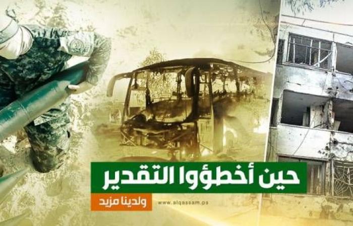 فلسطين | القسام ينشر اليوم تفاصيل جديدة عن العملية الأمنية الإسرائيلية شرق خانيونس