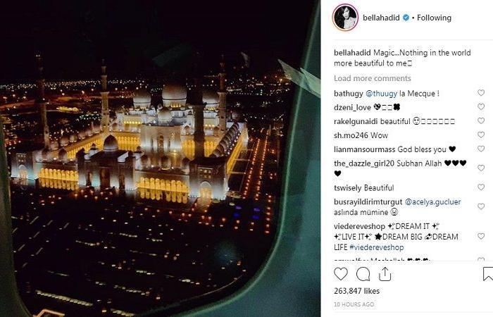 بيلا حديد: لا مكان أجمل من المسجد