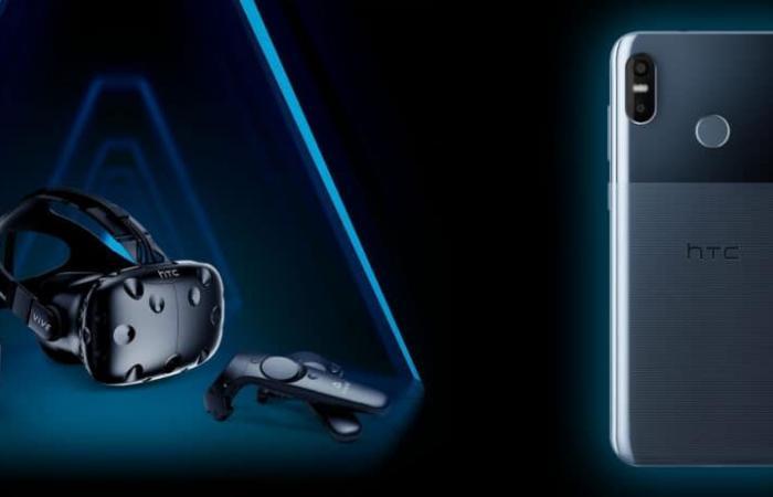 إتش تي سي تنفي خطط انسحابها من سوق الهواتف الذكية