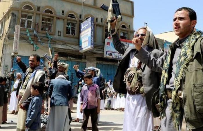 اليمن   مؤتمر يفضح دعم إيران للحوثيين.. وبصمات للحرس الثوري