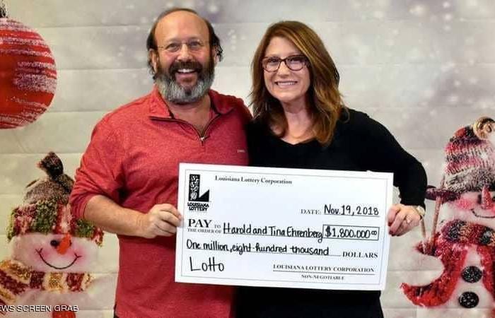 فلسطين | صدفة غريبة تقود زوجين للفوز بـ1.8 مليون دولار