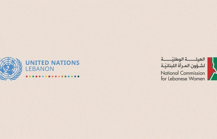 """إطلاق حملة """"بكير عليا"""" لإنهاء زواج الأطفال في لبنان"""