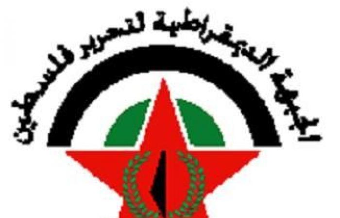فلسطين | الديمقراطية تدعو المنظمة والسلطة الى نقل قضية الإستيطان لمجلس الأمن