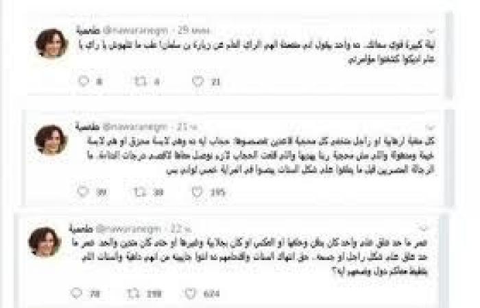 مصر   صور: فنانة وناشطة مصريتان تفجران عاصفة من الجدل بخلع الحجاب