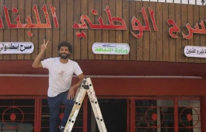 إفتتاح أول مسرح وسينما مجانية في لبنان