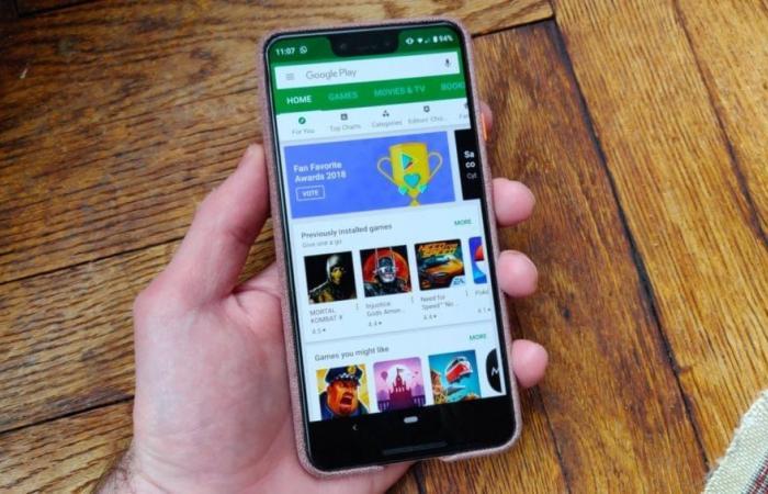 جوجل تزيل 13 لعبة من متجرها لتثبيتها برمجيات ضارة
