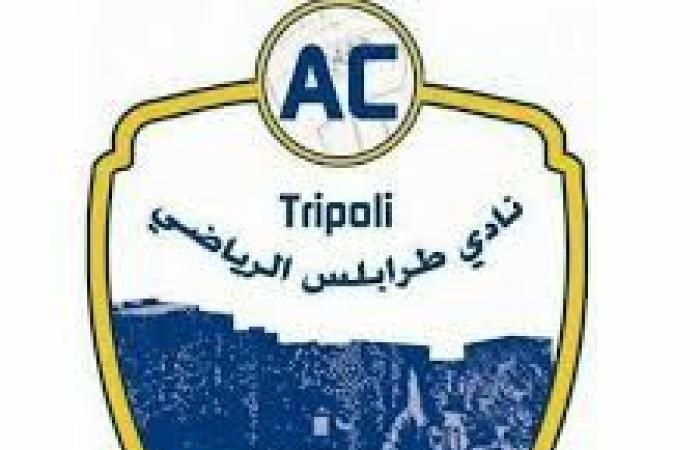 نادي طرابلس استغرب بيان نادي الانصار حول وقائع مباراة المرحلة 8 من الدوري
