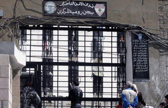 مفوض الحكومة المعاون لدى المحكمة العسكرية في سجن رومية!