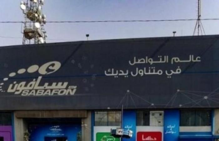 اليمن | الحوثي يجبر شركات الاتصالات على التجسس على اليمنيين