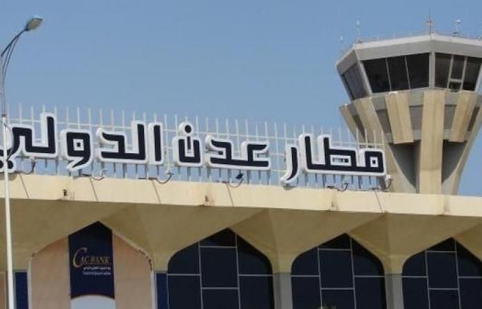 اليمن | عدن.. أمن المطار يقبض على قيادي حوثي حاول الفرار لبيروت