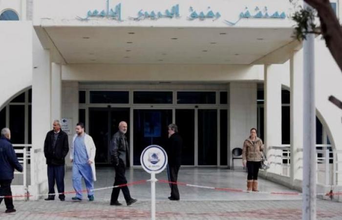 مستشفى الحريري الحكومي: موعد مع أزمة مالية جديدة؟