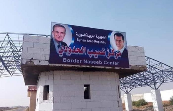 سوريا   صحيفة موالية : أردني يهرب ملايين الليرات السورية في شاحنته عبر منفذ نصيب