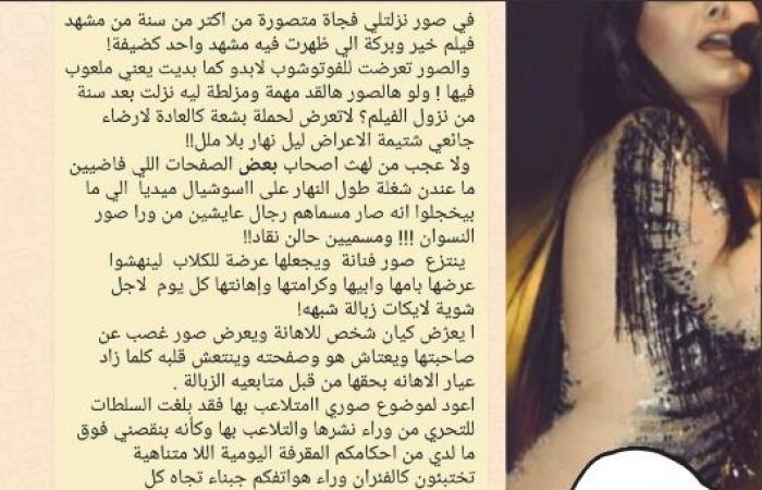 بعد رانيا يوسف.. اطلالة هيفا وهبي تثير الجدل! (صور)