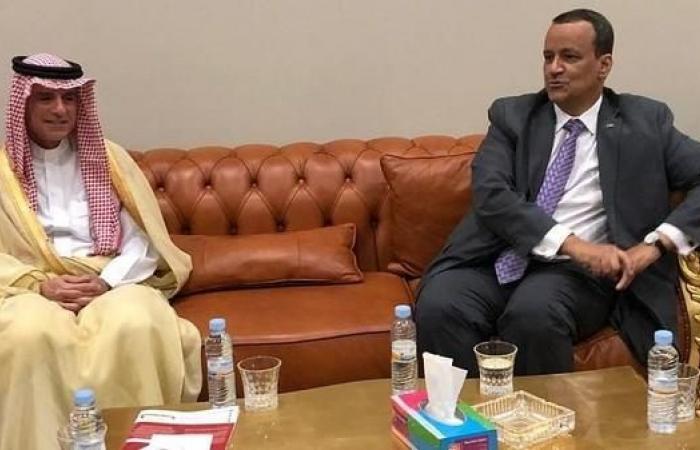 الخليح | الجبير وولد الشيخ بحثا تعزيز التعاون السعودي الموريتاني