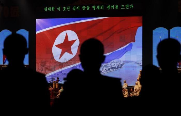 تقرير: كوريا الشمالية تسرق عملة بيتكوين من الأفراد