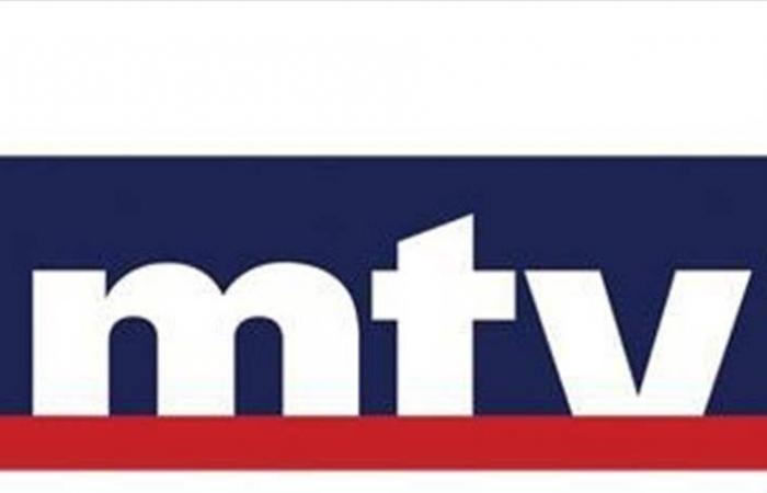 'أم البنات' في 'MTV'.. ماذا يجري؟