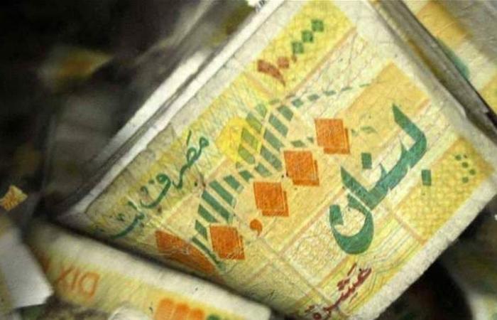لبنان الثالث عالميًا بنسبة الديون.. وهذا ما سيطرحه في السوق!