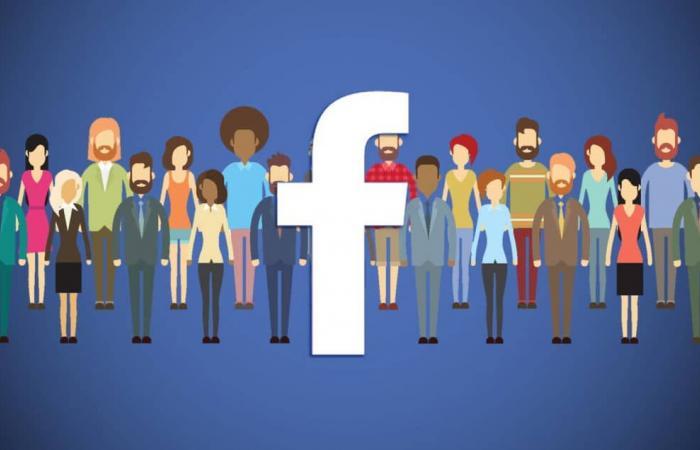 المملكة المتحدة تنشر وثائق فيسبوك الداخلية