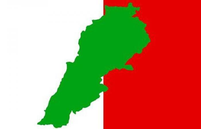 """""""الديموقراطي اللبناني"""": لفتح تحقيق لما يجري في كلية الإقتصاد في عاليه"""