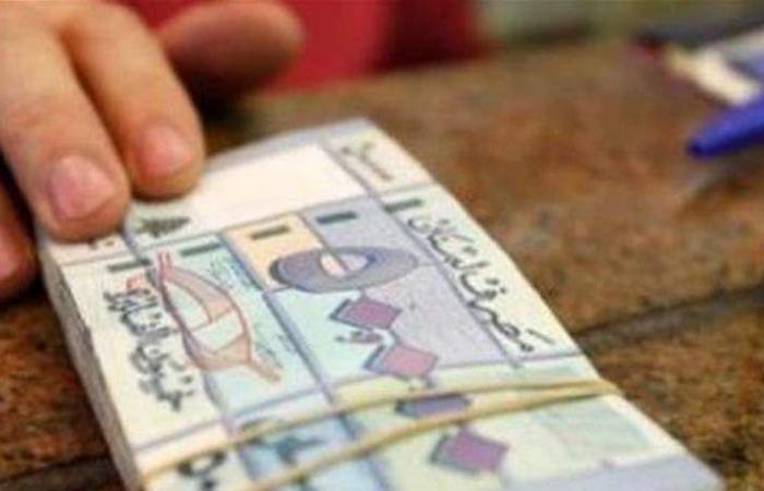 'المال' تكملت إصداراتها الاسبوعية لسندات الحزينة بالعملة اللبنانية