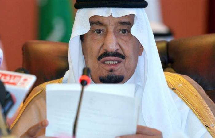 أمر ملكي سعودي بصرف بدل غلاء المعيشة لعام مالي جديد