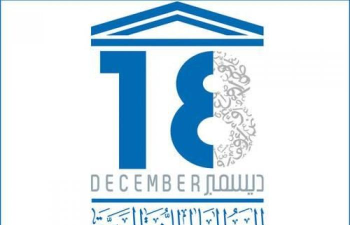 في يومها العالمي.. هذا هو أصل اللغة العربية الفصحى