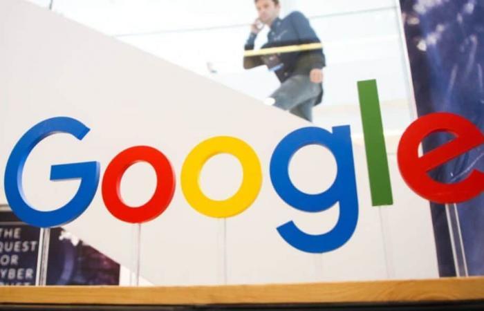 جوجل تستثمر مليار دولار ضمن مقر جديد في مدينة نيويورك