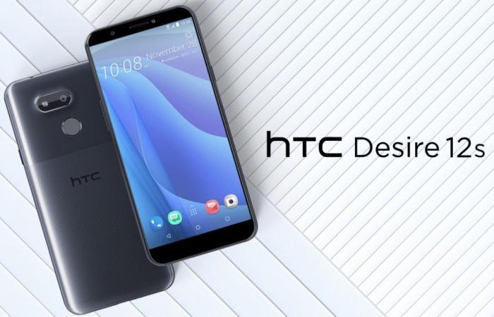 إتش تي سي تعلن عن هاتف Desire 12s بسعر لا يزيد عن 200 دولار أمريكي